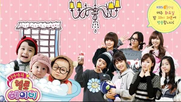 Hello Baby Season 3 Ep 10 Cover