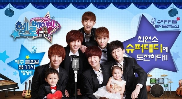 Hello Baby Season 7 Ep 5 Cover