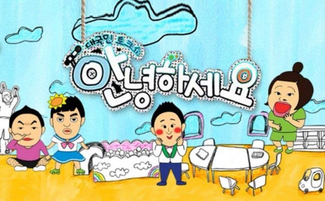 Hello Counselor Ep 119 Cover