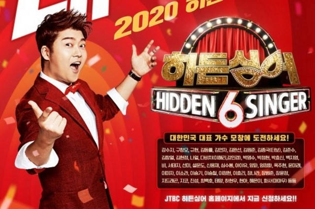 Hidden Singer: Season 6 Ep 10 Cover