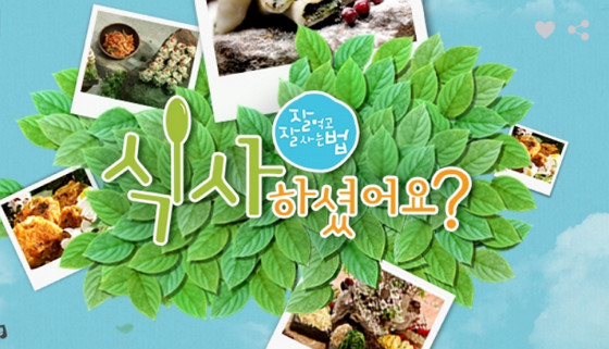 How To Eat And Live Well Ep 116 Cover