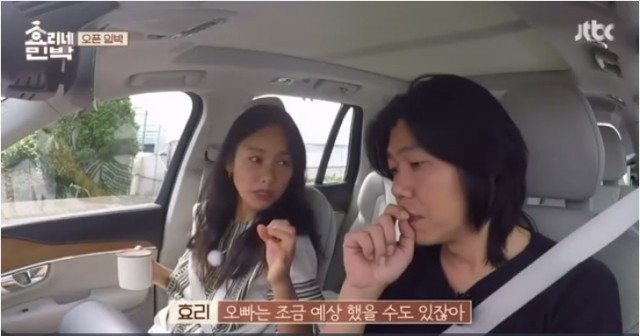 Hyori's Bed And Breakfast Ep 11 Cover