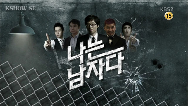 I Am A Man Ep 9 Cover