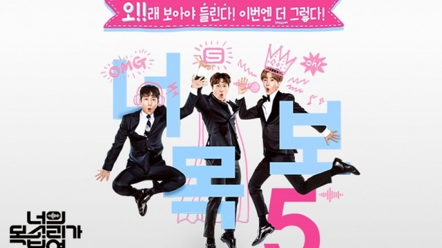 i can see your voice season 5 episode 3 engsub kshow123