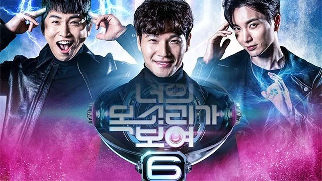 I Can See Your Voice Season 6 Ep 10 Cover