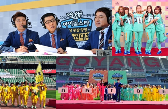 Idol Star Athletics Championships 2015 Ep 2 Cover