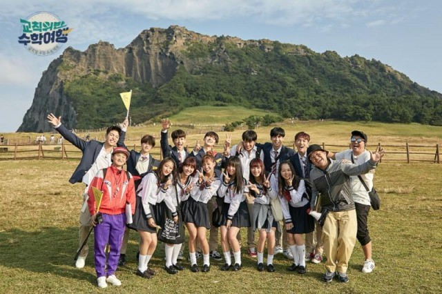 iKON Idol School Trip Ep 1 Cover