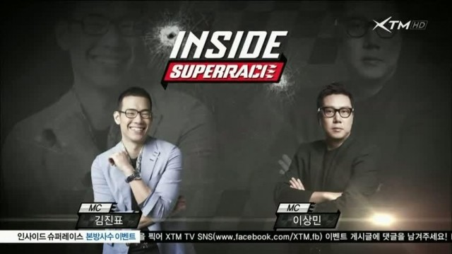 Inside Superrace Ep 3 Cover