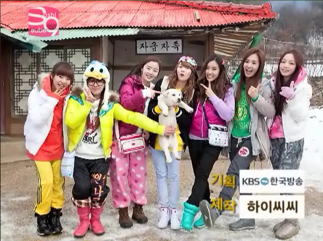 Invincible Youth Season 2 Ep 4 Cover
