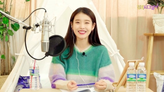 IU's Homebody Signal 2 Ep 2 Cover