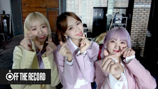 IZ*ONE - ENOZI Cam Ep 53 Cover