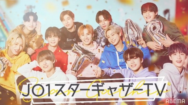 JO1 Star Gather TV Ep 7 Cover