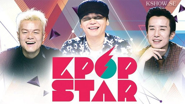 K-Pop Star Season 5 Ep 1 Cover