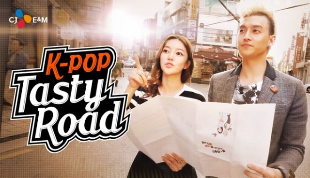 K-Pop Tasty Road Ep 8 Cover