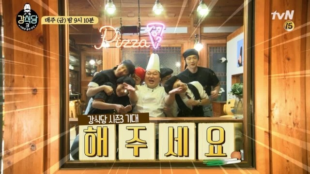 Kang's Kitchen 3 Ep 1 Cover