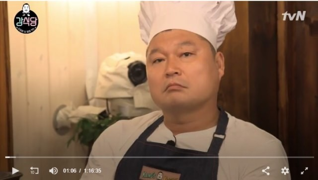 Kang&#39s Kitchen Ep 1 Cover