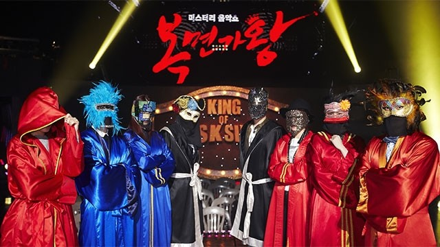 King Of Mask Singer Ep 208 Cover