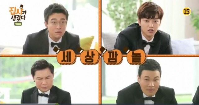 Korean Butlers Ep 4 Cover