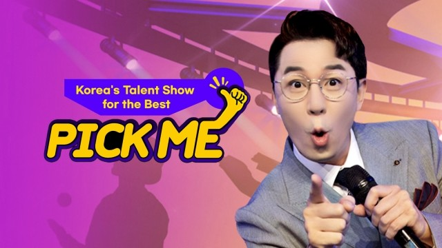 Koreas Talent Show for the Best - Pick Me Ep 3 Cover