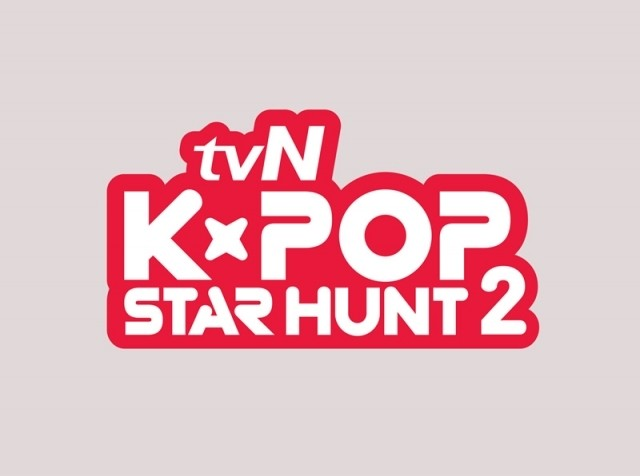 Kpop Star Hunt Season 1 Ep 4 Cover