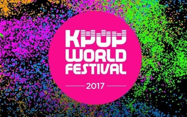 Kpop World Festival 2017 In Changwon Ep 2 Cover