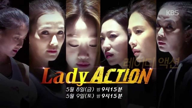 Lady Action Ep 3 Cover