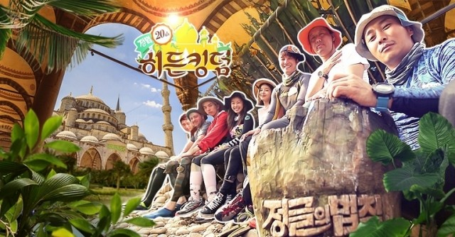 Law of the Jungle - Hidden Kingdom Ep 7 Cover