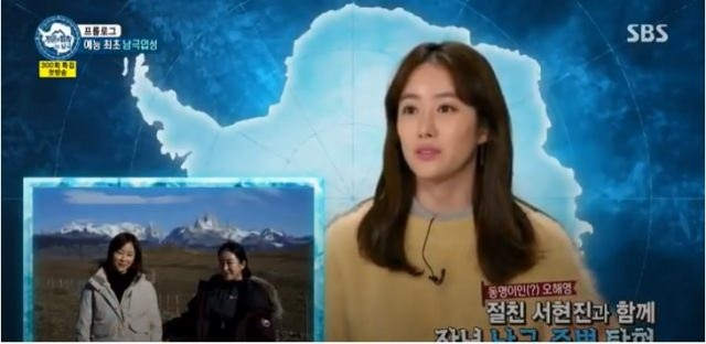 Law Of The Jungle In Antarctica Ep 3 Cover
