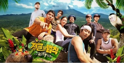 Law Of The Jungle In Costa Rica Ep 206 Cover