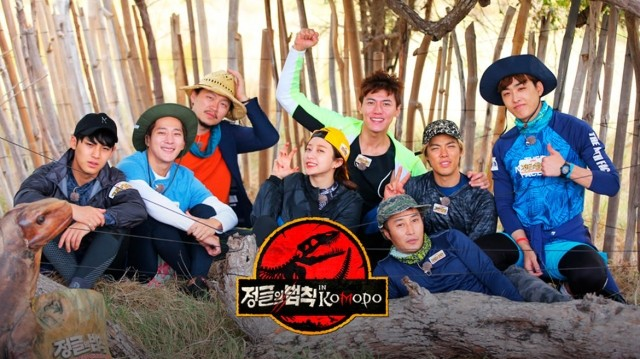 Law Of The Jungle In Komodo Ep 1 Cover