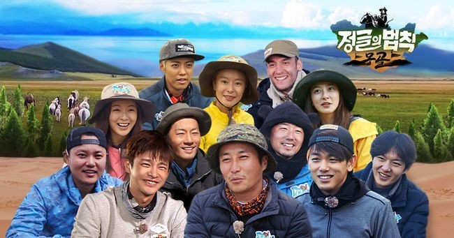 Law Of The Jungle In Mongolia Ep 1 Cover