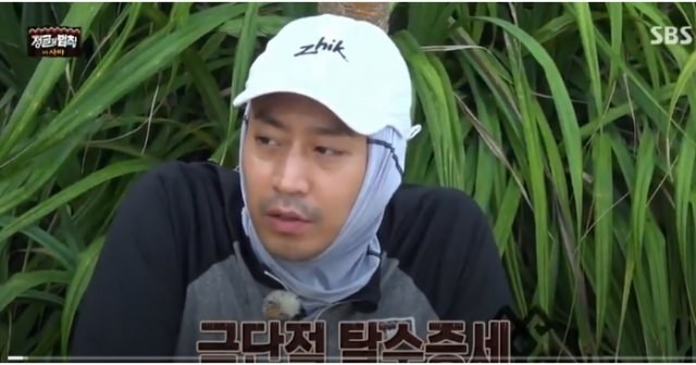 Law Of The Jungle In Sabah Ep 6 Cover