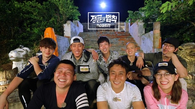 Law Of The Jungle In Sumatra Ep 10 Cover