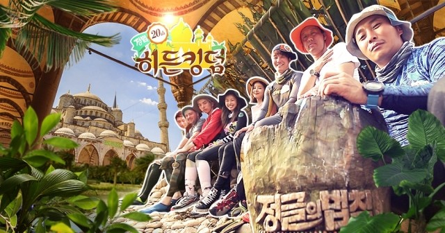 Law Of The Jungle Season 20 Ep 4 Cover