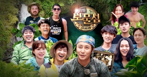 Law Of The Jungle Treasure Ep 1 Cover