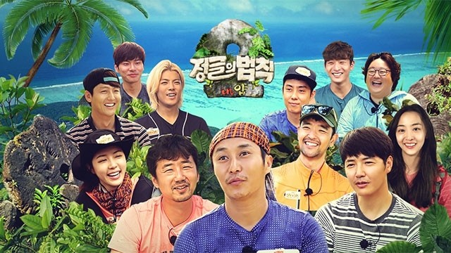 Law Of The Jungle Ep 203 Cover