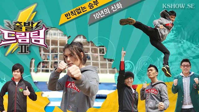 Let's Go! Dream Team Season 2 Ep 282 Cover