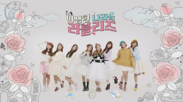 Lovelyz In Wonderland Ep 9 Cover