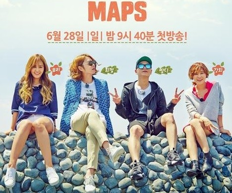 Maps Ep 5 Cover