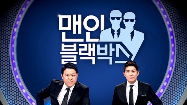 Men In Black Box Ep 110 Cover