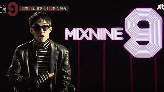 Mix Nine Ep 1 Cover