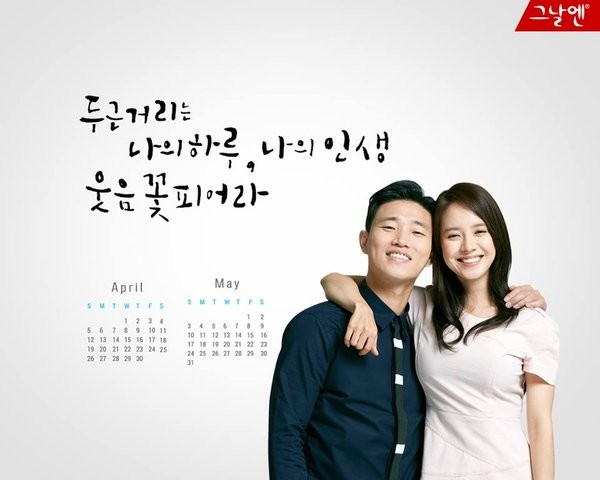 Monday Couple CF interview Ep 1 Cover
