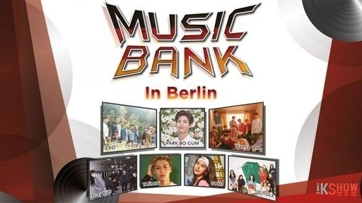 Music Bank In Berlin Ep 1 Cover