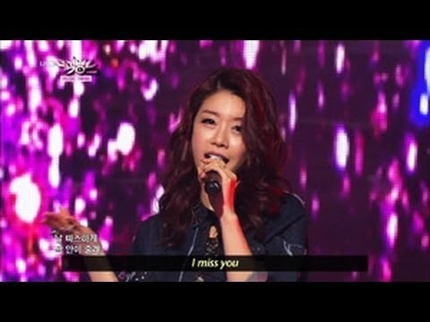 Music Bank With Eng Lyrics Ep 54 Cover