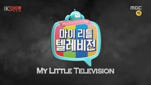 My Little Television Ep 96 Cover
