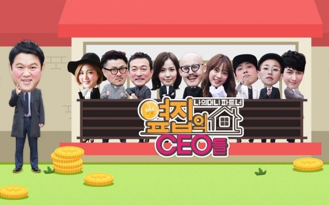 My Money Partner- Next-door Ceos Ep 6 Cover