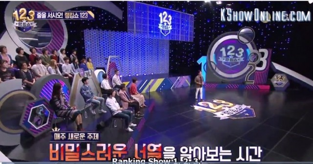 Mystery Rank Show 123 Ep 10 Cover