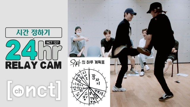 NCT 127 24hr RELAY CAM Ep 6 Cover