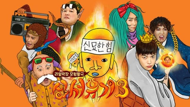 New Journey To The West 2.5 Ep 6 Cover
