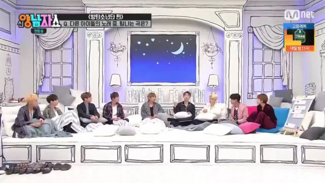 New Yang Nam Show Ep 8 Cover
